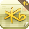 KB스타뱅킹 - Kookmin Bank Co., Ltd.